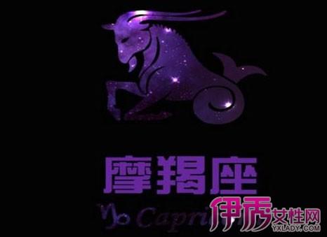 【摩羯座开运】【图】十二星座开运运势摩羯明天的天蝎座饰物图片