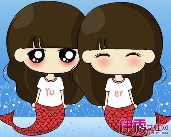 【双鱼座可爱头像】【图】双鱼座可爱头像汇总