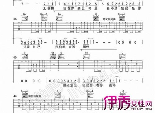 【狮子座吉他谱】【图】狮子座吉他谱图片热白羊座需要哪个星座守护图片