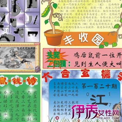 【图】六合彩十二生肖表介绍 不同生肖产生不同的命格图片