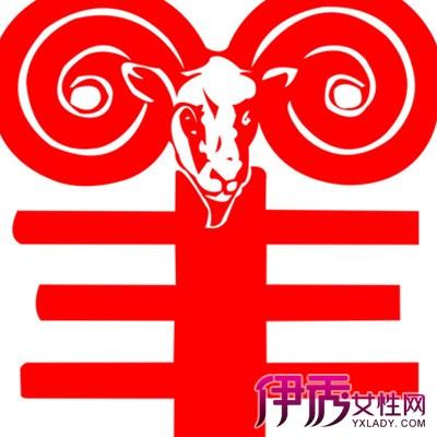 【十二生肖羊】【图】带你了解十二生肖羊的由来