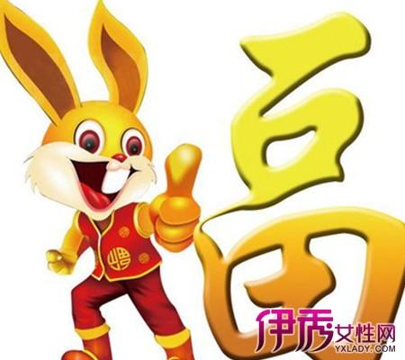 【七上八下是什么生肖】【兔】七上八下是什么