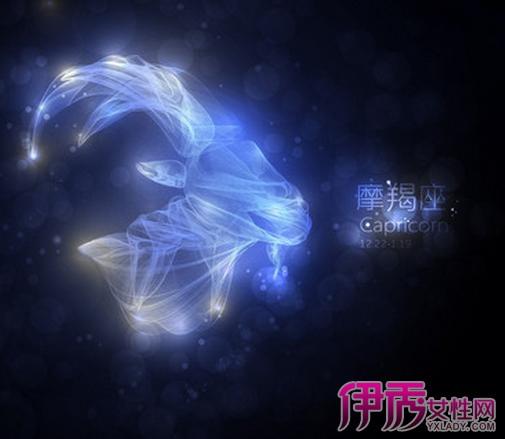【摩羯女的爱情宿命】【图】摩羯女的运势爱情已婚狮子座女今日宿命图片