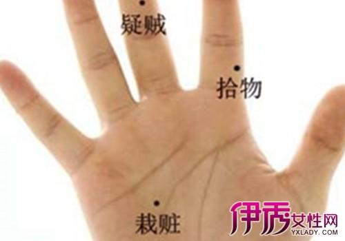 【图】图解左手背有痣的女人 怎么看手掌心痣的位置与命运?图片