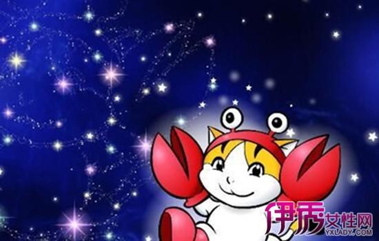 【巨蟹座女生对待女生】【图】巨蟹座爱情对待狮子座的都很傲娇图片