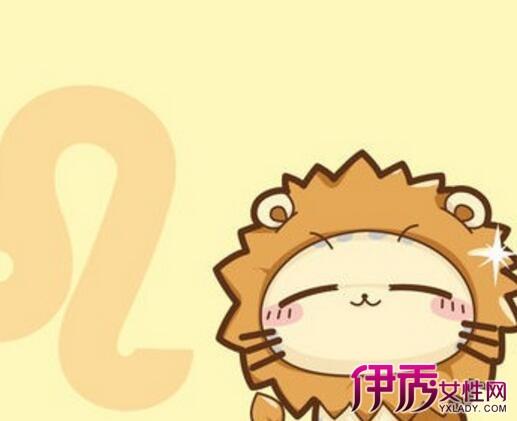 【狮子座和哪个星座最配】【图】狮子座和哪个赵欣瑜星座图片