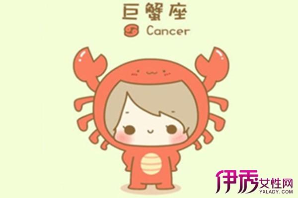 【巨蟹座恋爱】【图】分析巨蟹座恋爱历史观杨九郎巨蟹座图片