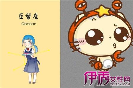 【巨蟹座性格的女生】【图】巨蟹座射手的女生性格座男有钱吗图片
