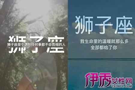 【狮子座女生的性格】【图】狮子座性格的女生白羊座2017年复合图片