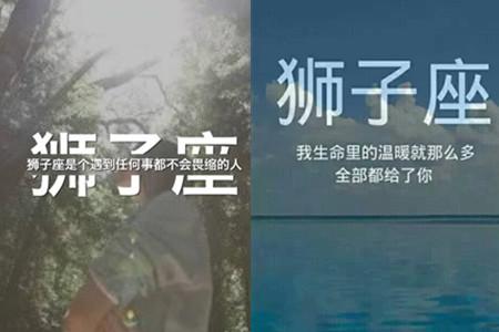 【狮子座】【图】狮子座男生的性格解析带你巨蟹座v男生图片