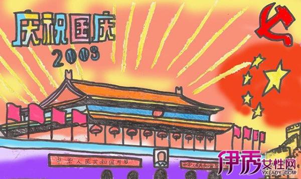 【国庆节儿童绘画作品】【图】国庆节儿童绘画作品
