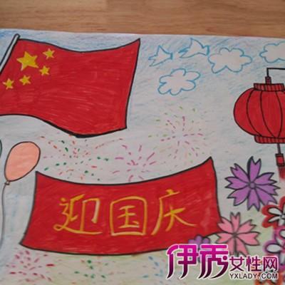 国庆亲子绘画作品_【国庆儿童绘画作品】【图】国庆儿童绘画作品