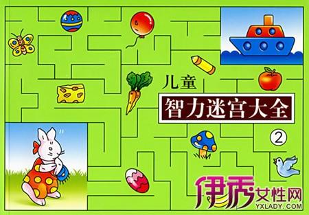 【儿童智力迷宫大全】【图】儿童智力迷宫大全