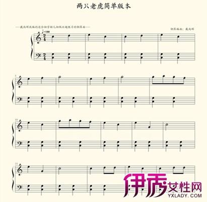 【幼儿歌曲两只老虎简谱歌谱】【图】幼儿歌曲