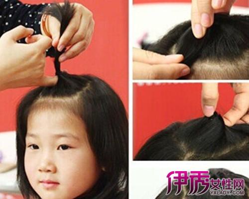 可爱儿童短发发型扎法步骤图片
