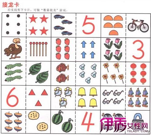 【幼儿园大班数学作业】【图】幼儿园大班数学