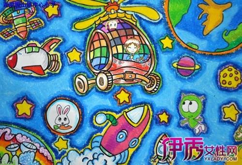 【儿童科幻画优秀作品】【图】儿童科幻画优秀作品图片