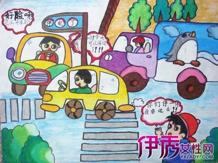 交通安全画儿童画展示 孩子必须知道的三条交通安全常识图片