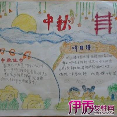 【幼儿园中秋节手抄报】【图】幼儿园中秋节手抄报