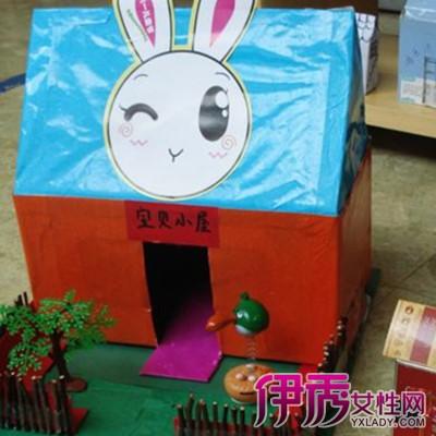 【用纸箱做儿童房子】【图】用纸箱做儿童房子
