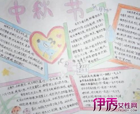 幼儿园中秋节画报欣赏 孩子们心中不一样的中秋