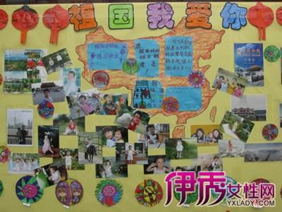 【儿童庆祝国庆节画】【图】欣赏儿童庆祝国庆节画