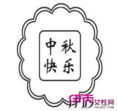【幼儿园中秋节简笔画】【图】幼儿园中秋节简笔画