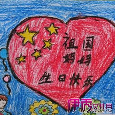 【幼儿园国庆画展】【图】幼儿园国庆画展图片欣赏