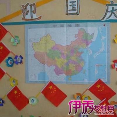 【幼儿园迎国庆主题墙】【图】幼儿园迎国庆主题墙