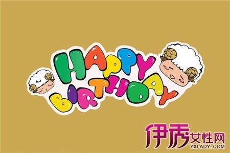 【儿童生日祝福语】【图】儿童生日祝福语有哪