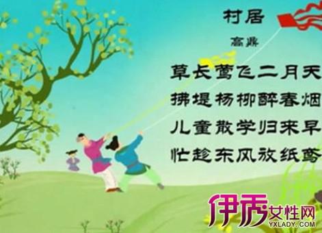 【幼儿园古诗】【图】幼儿园古诗图片大全图片