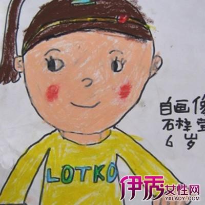 【幼儿自画像简笔画】【图】幼儿自画像简笔画