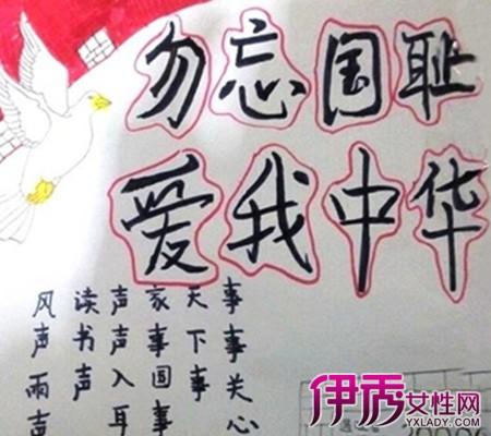 抗战绘画作品儿童】【图】最新 抗战绘画 作品 ...