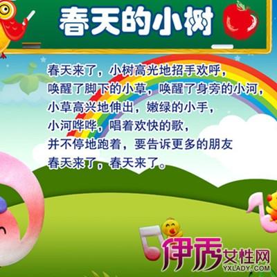 【幼儿园小班常规儿歌】【图】各种幼儿园小班常规