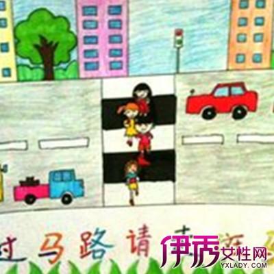 【儿童画交通安全】【图】展示儿童画交通安全图片