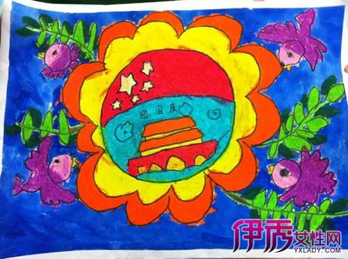 国庆亲子绘画作品_【图】国庆节儿童绘画作品高清图片下载国庆