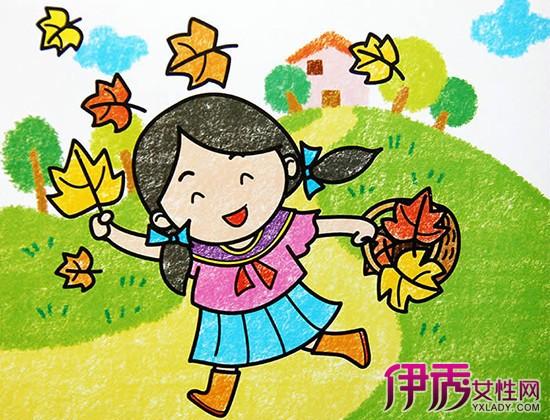 【儿童画秋天的图画】【图】儿童画秋天的图画