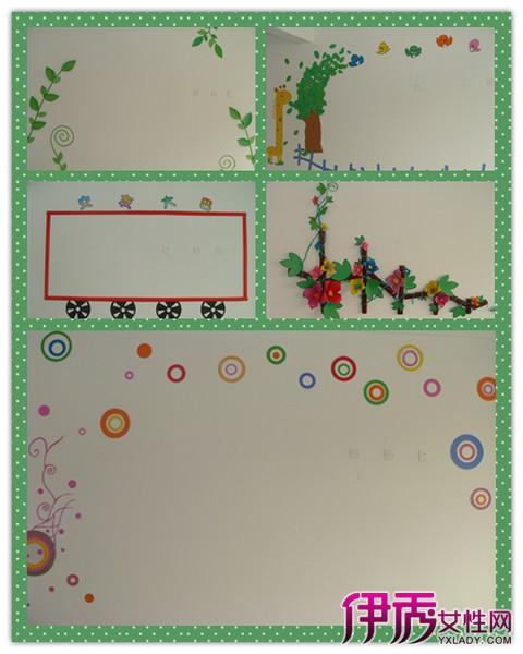 【幼儿园主题墙边框】【图】幼儿园主题墙边框的布置