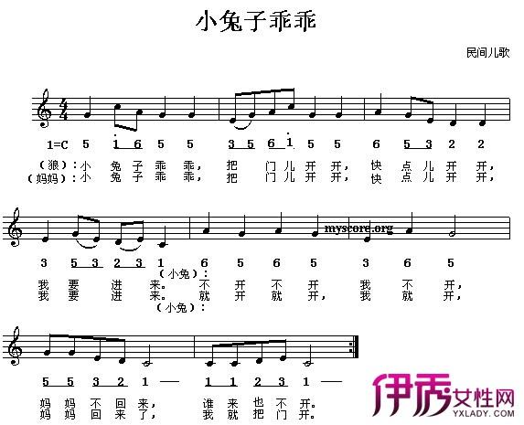 【幼儿园小班歌曲简谱】【图】幼儿园小班歌曲简谱
