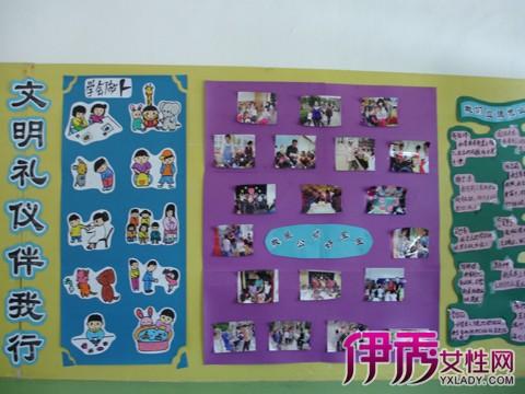【幼儿园礼仪墙面布置】【图】分享幼儿园礼仪墙面