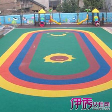 幼儿园塑胶跑道图片大全 幼儿园建园规划须知