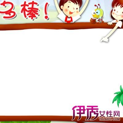 【幼儿园墙饰边框设计】【图】独特幼儿园墙饰边框