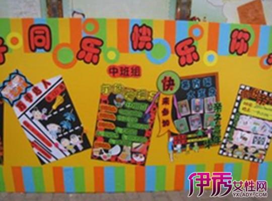 【幼儿园感恩节海报】【图】幼儿园感恩节海报设计