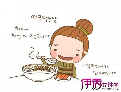 欣赏幼儿吃饭卡通图片 教你幼儿的饮食习惯培养