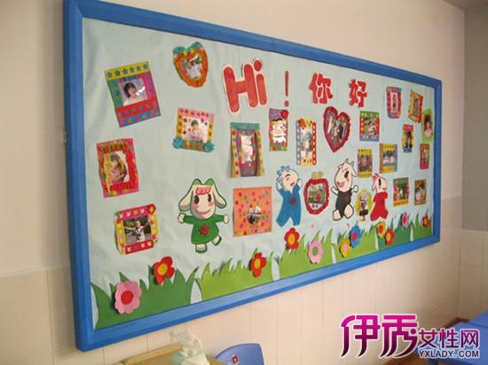 幼儿园作品展示墙边框图片_幼儿园作品展示手工边框 ...