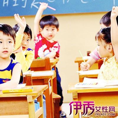 话题:你能接受孩子的内向吗