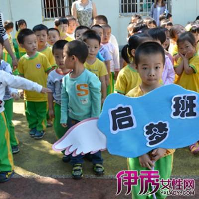 【幼儿园运动会班牌设计】【图】幼儿园运动会班牌