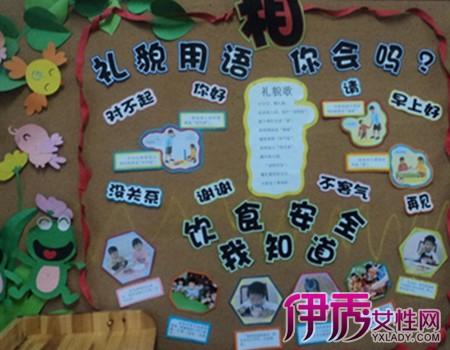 幼儿园礼仪主题墙图片欣赏 盘点幼儿园文明礼仪措施实行方法