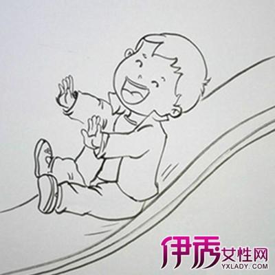 哒幼儿玩滑滑梯简笔画 协调孩子动手动脑能力图片