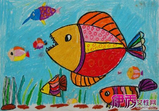 幼儿画鱼的图片欣赏 让父母了解孩子的心理需要图片